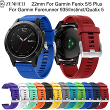 22mm Silicone strap For Garmin Fenix 5/5 Plus Quick Release band For Garmin Forerunner 935/Instinct/Quatix 5 Smart Watch band