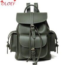 Сумки для женщин Винтаж Drawstring рюкзак высокое качество из искусственной кожи рюкзаки Sac Dos черный 2018 сумка женская Schoo