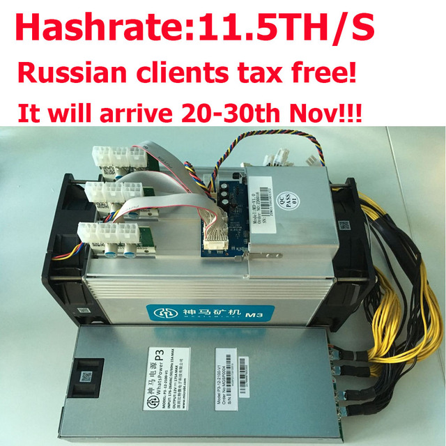 Russian clients free tax!! Asic Bitcoin Miner WhatsMiner M3 11.5TH/S 0.17 kw/TH better than Antminer S9, PSU included