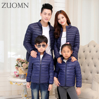 Winter Matching Family Clothing Boys Down Jacket outerwear family clothing look Family mom dad boys girls jackets clothes YL366