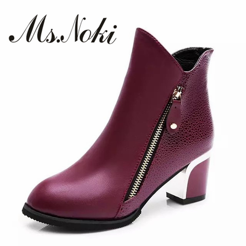 Ms. Noki Thick Heel ankle boots autumn winter comfortable low heels new fashion boots Leather Casual shoes woman Booties Hot ms noki fashion buckle solid women ankle boots square heel pointed toe ladies booties retro comfortable slip on female botas hot