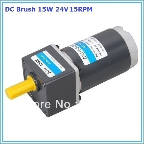 NO.D15200 electric bicycle dc gear motor 15W 15rpm