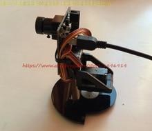 Free shipping  Pixy CMUcam5 Sensor Pan/Tilt for vision sensor Head support Image module