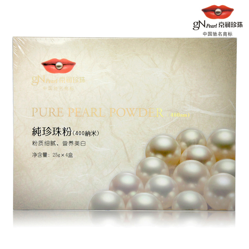 how to use pearl powder mask