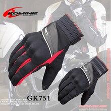 БЕСПЛАТНАЯ ДОСТАВКА KOMINE GK-571 мотоцикл перчатки осень и зима водонепроницаемый автопробега перчатки гоночные перчатки