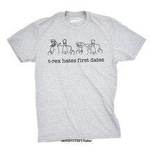5ae065ac510a7 Мужская футболка Рекс ненавидит первые даты Забавный динозавр Графический  динозавр Новинка футболки забавная футболка новинка футболка