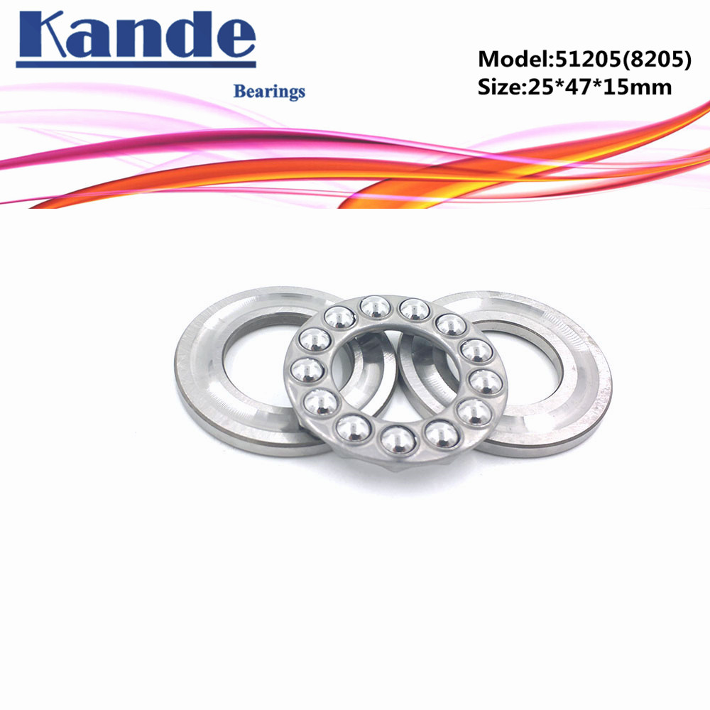 Kande 51205 8205 25x47x15  Bearing  2pcs Flat Thrust Ball Bearing  Axial Thrust Bearing 51205