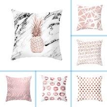 mling 1pcs 45x45cm Geometric Pink Gold Decorative Pillow Peach Skin Sofa Cushion Waist Cover