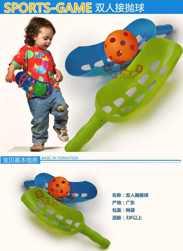 Nueva llegada bola de juguetes al aire libre para niños tirar las - Deportes y aire libre - foto 1