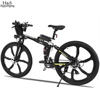 Ancheer 26inch 21 Speed Foldable Electric Power Mountain Bicycle With Lithium Ion Battery