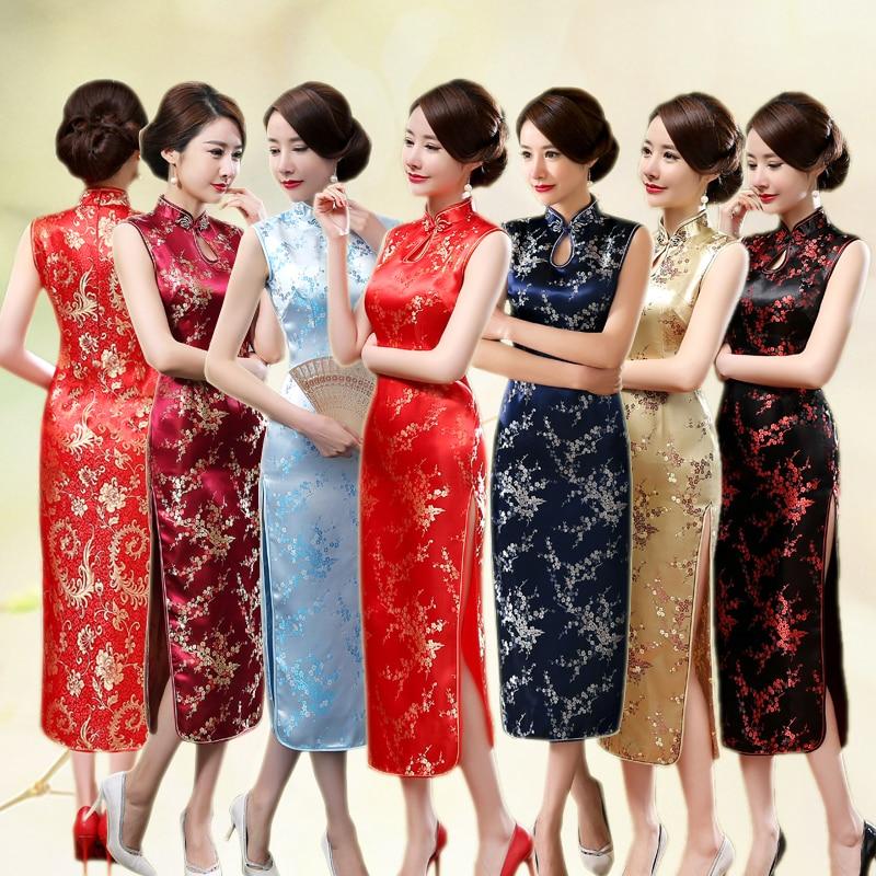Sexy Women Sleeveless Dress Slim Cheongsam Novelty Vintage Chinese Mandarin Collar Qipao Evening Party Dress Vestidos