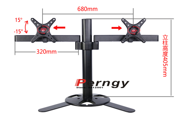 DL-TLD-A hauteur réglable LCD moniteur Support en alliage d'aluminium Rotation afficheur de bureau TV Long bras VESA Support Max 27 pouces