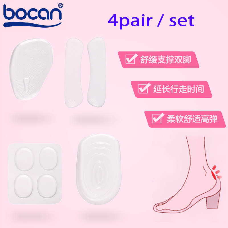 (4pairs / set) Women high heel insoles gel insoles flip flop insoles foot pain relieve insoles heel cushions