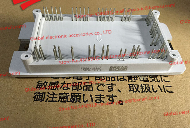 Free Shipping NEW P769A05 module