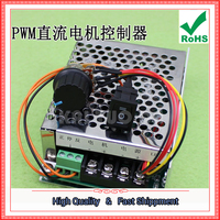 Free Shipping 2pcs PWM DC Motor Controller Down Shun Speed Control Forward Drive Reverse Switching Module