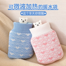 Silicone hot water bottle, injection hand warmer, microwave heating, safety explosion-proof warm bag