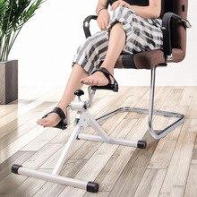 Портативный складной мини-фитнес-велосипед для помещений, фитнес-машина для ног, домашнее реабилитационное оборудование, кардио-тренажерный зал, шаговый HW087