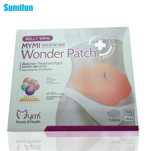 5Pcs MYMI Wonder Slimming Patch Belly Abdomen Weight Loss Fat burning Slim Patch Cream Navel Stick Efficacy Strong C067(China)