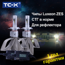 TC-X Качественные led лампы для авто H4 HB4 9006 HB3 9005 H7 H8 H9 H11 H1 H3 H16 P13W PSX24W PSX26W 9012 9007 9008 для рефлекторных фар ближнего света и противотуманных фар с диодами luxeon ZES гарантия 1 год