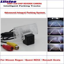 Интеллектуальная задняя камера для nissan rogue / quest re52