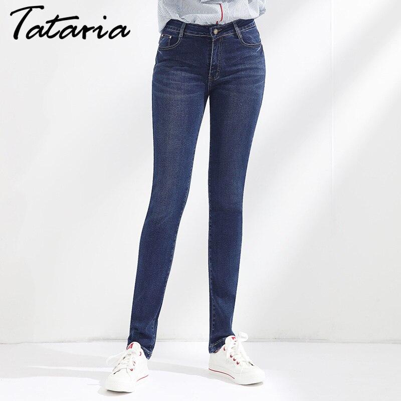 Skinny Jeans Woman High Waist Stretch Jeans Women Plus Size Pantalon Femme Denim Pants Casual Taille Haute Jeans Women Tataria plus size skinny high waist jeans