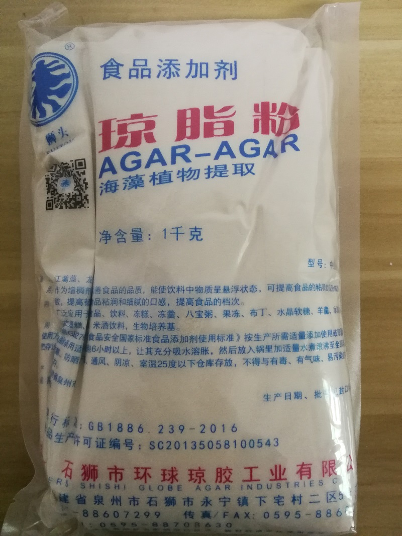 1kg agar agar good quality agar powder can be use for making Plant culture