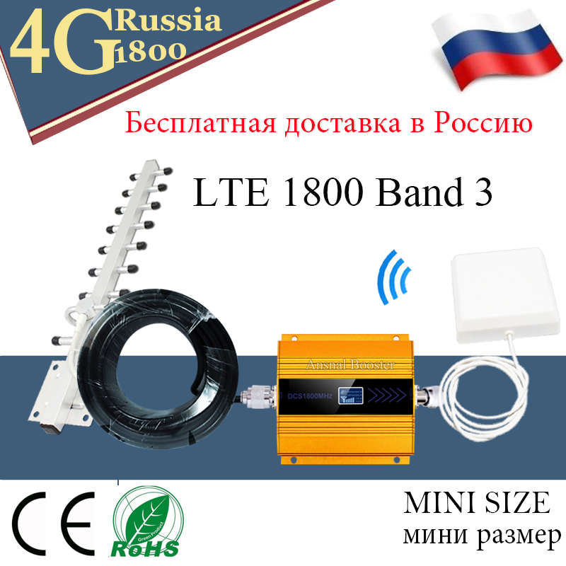4G Cellular signal booster LTE 1800mhz GSM Mobile Signal Booster Repeater DCS 1800Mhz Cellphone Cellular GSM