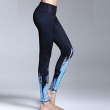Été Vêtements de Yoga Pantalon Femmes Pantalon de Sport De Fitness Gym Leggings Running Sport Collants Fille Fitness Yoga de Course Pantalon