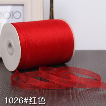 Nowy (10 metrów partia) 3 8 #8222 10mm czerwony kolorowy jedwabny wstążka z organzy dekoracyjny prezent pakowanie weselne rzemiosło przejrzysta świąteczna wstążki tanie i dobre opinie merylover 3 8 Organza Pojedyncze twarzy Jednolity kolor 100 nylon Brak