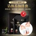 Alta qualidade Detox Foot Patch Bambu Pads Patches Com a folha Adesiva 5 pares Purificar O Sono de Beleza de Emagrecimento de Saúde Cuidados Com Os Pés relaxar