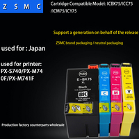 4 Color 1set IC4CL75 IC75 ICBK75 Ink Cartridge For Epson PX S740 PX M740F PX M741F