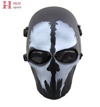 HLHsport Black Airsoft Paintball Tactical Hunting Mask