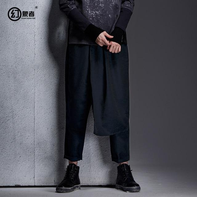 brand big pants crotch hip hop designer harem pants Japanese character texture sarrouel cross baggy pants male skirt