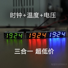 by DHL or EMS 50pcs 3 In 1 Digital Led Electronic Clock Time+Temperature+Voltage For Car Electronic 12V/24V(China)