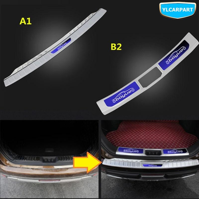 For Geely Atlas,Boyue,NL3,Emgrand X7 EmgrarandX7 EX7 SUV,Car trunk threshold welcome pedal