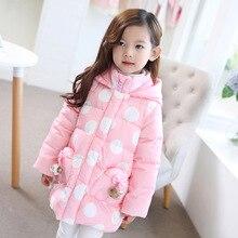 Kids Winter Outerwear Girls casual Zipper  Hooded Cotton-padded Jacket  Kids Girl  Coat 5 7 9 11 13 Years Children's Clothing недорого