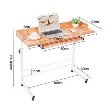 SK#6321 The simple household Connaught notebook comter bed desktop bedside mobile lifting desk lazy learning FREE SHIPPING