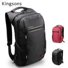 "2020 Kingsons Brand Backpack Laptop Bag 15"",15.6"",Notebook 13"",14"",15.4"" Compute Bag,Business,Office Worker,Free Drop Shipping"