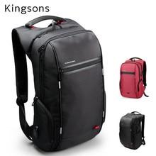 Рюкзак Kingsons для ноутбуков 15 дюймов, 2020 дюймов, Сумка для ноутбуков 13 дюймов, 14 дюймов, 15,6 дюймов, сумка для компьютеров, для бизнеса, для офиса, Бесплатная Прямая доставка, 15,4