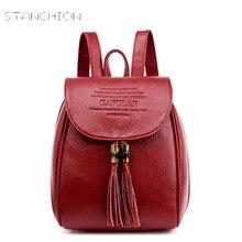 Backpack Women Faux Leather Daily Solid Zipper & Hasp Silt Pocket Vintage Multifunction Appliques Beading Shoulder Bag