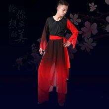Chinese homens trajes da dança oriental masculino trajes de dança chinesa dança folclórica traje dança moderna KK345