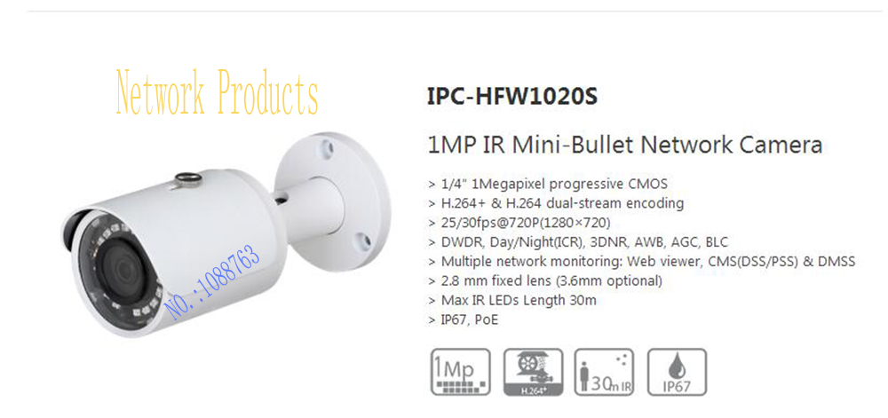 Free Shipping DAHUA Security IP Camera 1MP IR Mini-Bullet Network Camera IP67 With PoE Without Logo IPC-HFW1020S