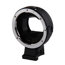 Venta caliente adaptador de lente lente de la cámara commlite adaptador de af para canon eos ef ef-s para sony nex e-montaje
