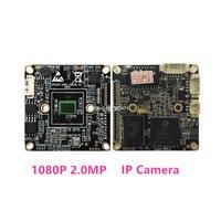 كاميرا IP 1080P 2MP ، Sony IMX323 + HI3516C CMOS IP وحدة الكاميرا ، لوحة IP PCB DWDR + ONVIF