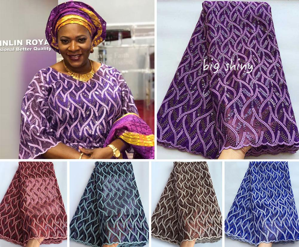 5 yards purple big sequins embroidery french lace African tulle fabric Shiny Swiss lace Nigerian celebration