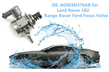 High Pressure Petrol Fuel Pump 0261520151 AG9E9D376AB AG9Z9350B 5162174 for LandRover LR2 Range Rover forFord Focus forVolvo