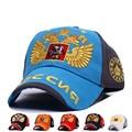 HOT! 2016 Olympics Russia sochi baseball cap man and woman snapback hat sunbonnet casual sports cap