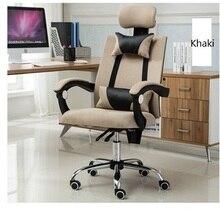 Студия стул Генеральный Менеджер Стул компьютерный лежа стул бесплатная доставка