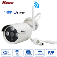 Wifi IP Camera outdoor 720p Wireless H.264 Bullet Camera Network Security Camera P2P IR Night Vision Support 64GB Micro SD Card