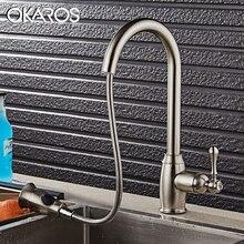 Okaros Кухня латунь кран никель Матовый питьевой вытащить Пух воды заставки смесителя Высокое качество Съемный современные краны